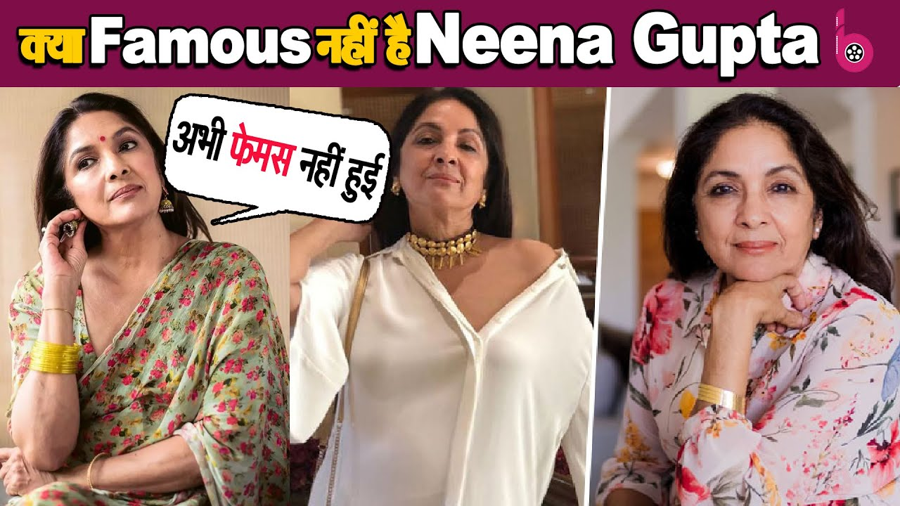 Neena Gupta Is No Celebrity For Airport Security. And She's Happy About It.
