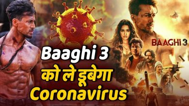 Photo of Baaghi 3 Box Office Collections Fall Prey to Coronavirus Outbreak
