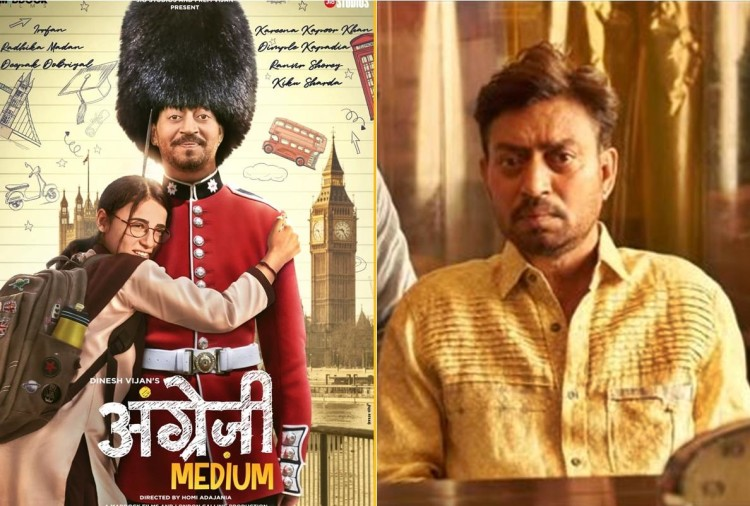 After A Long 2 Year Delay, Irrfan Khan's 'Apno Se Bewafai' Gets A Release Date