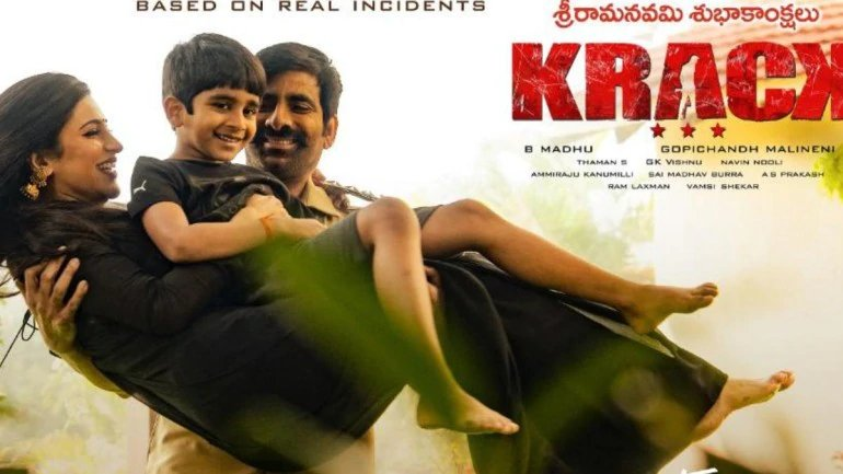 Ravi Teja And Shruti Hassan's 'Krack' Poster
