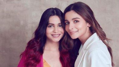 Photo of It's Siblings Day For Shaheen And Alia Bhatt. A Walk Back Into The Past