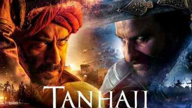 Photo of Ajay Devgn Lets Out His Maratha Warrior Spirit In 'Tanhaji: The Unsung Warrior' Song 'Shankara Re Shankara'