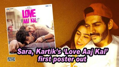 Photo of 'Love Aaj Kal' Trailer: Director Imtiaz Ali Brings To Life That Age Old Essence