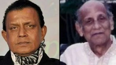 Photo of Mithun Chakraborty Unable to Be With His Father in His Last Moments