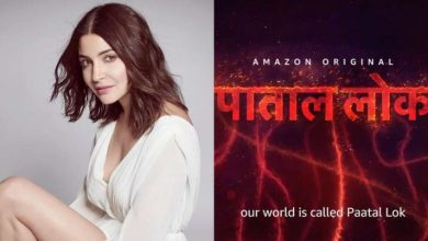 Photo of 'Pataal Lok': Revelations From Anushka Sharma Produced Web Series Trailer
