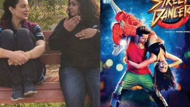 Photo of Kangana Ranaut's 'Panga' Is Set For A Face Off With Varun Dhawan & Shraddha Kapoor Starrer: 'Street Dancer 3D'