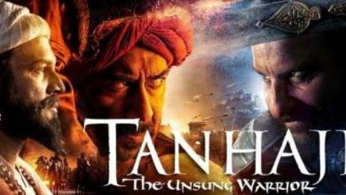 Photo of Tanhaji Full Movie Download Mp4 in 720p High Definition [HD]