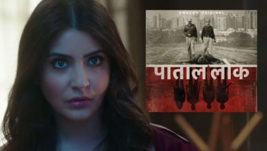 Photo of Anushka Sharma & Prime Video Land Into Legal Trouble Because of 'Paatal Lok'