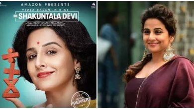 Photo of Vidya Balan Starrer 'Shakuntala Devi' to Release on Amazon Prime Video