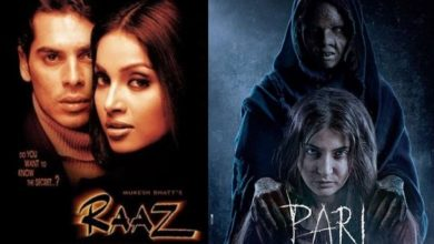 Photo of Indian Horror Movies You Should Watch At Least Once