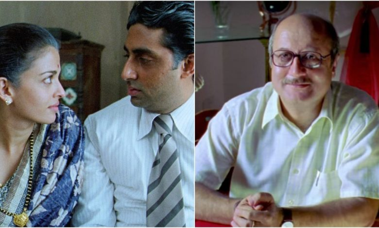Bollywood Films With Businessmen as Villains