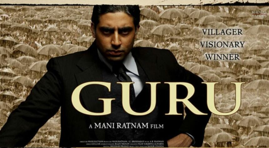 Bollywood Films With Businessmen as VillainsBollywood Films With Businessmen as Villains