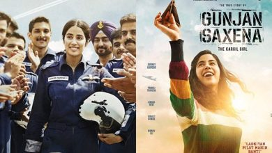 Photo of Jhanvi Kapoor's: 'Gunjan Saxena The Kargil Girl' to Premiere on Netflix