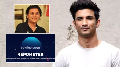 Photo of Sushant's Brother-in-law Launches 'Nepometer' to Track Nepotism in Bollywood