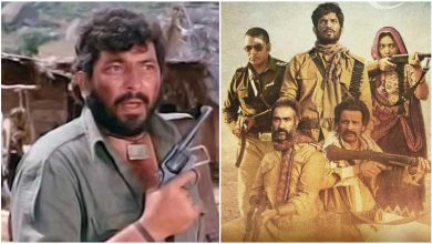 Photo of Movies That Showed Different Side of Gun Bearing Dacoits