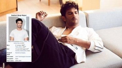 Photo of Here's How Wikipedia Revealed News of Sushant's Death Before it Happened