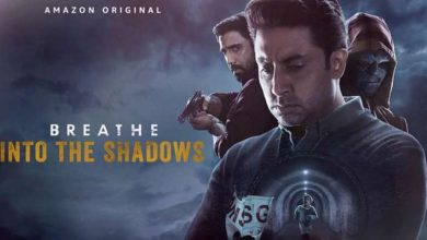 Photo of 'Breathe: Into The Shadows' Trailer: Abhishek Makes a Mess While Saving His Daughter