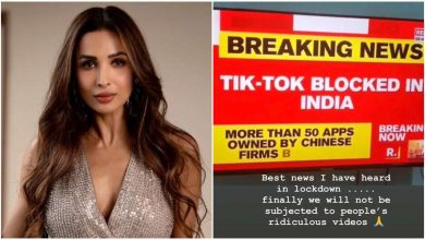 Photo of Malaika Arora is Elated With Indian Government's Tik Tok Ban Move