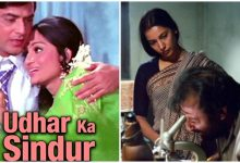 Photo of Bollywood Movies With Hilarious Movie Names But Serious Storylines