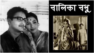 Photo of 6 Bollywood Movies Inspired From Bengali Cinema
