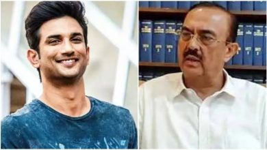 Photo of Sushant Singh Rajput Case: Lawyer Vikas Singh Clarifies Various Allegation on Family
