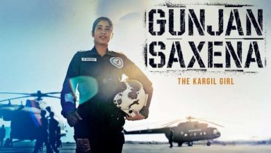 Photo of Gunjan Saxena Trailer Released. News Clouded by Nepotism Claims