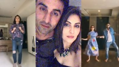 Photo of Alia Bhatt, Ranbir Kapoor Dance Together For Riddhima Kapoor's Birthday Bash