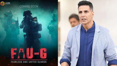 Photo of Akshay Kumar Announces New Game FAU-G After PUBG Ban