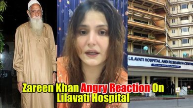 Photo of Zareen Khan Angry & Disappointed With Lilavati Hospital, HERE'S WHY!!