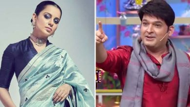 Photo of Kapil Sharma Trends on Twitter After Kangana Ranaut's Brawl With BMC