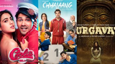 Photo of The Festive Announcement By Prime Video: 'Coolie No. 1', 'Durgavati' And 'Chalaang' To Be Released On THESE Dates