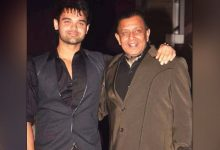 Photo of Rape Case Against Actor Mithun Chakraborty's Son, Wife