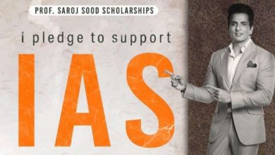 Photo of Sonu Sood Launches Scholarship Programme For IAS Aspirants