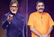 Photo of KBC 12 : Contestant Said He Wants To Use The Money Won To Get Plastic Surgery For His Wife, Amitabh Bachchan Reacted Like This