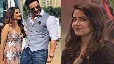 Photo of Aly Goni to Join Jasmin Bhasin on Bigg Boss 14