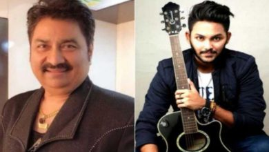 Photo of Jaan Kumar Sanu Says His Father Refused To Be a Part of Their Lives