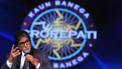 Photo of KBC 12: FIR Registered Against Amitabh Bachchan And KBC Show Makers