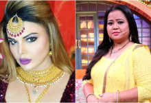 Photo of Rakhi Sawant Said Something About Bharti Singh In The Drugs Case Which Fans Are Praising