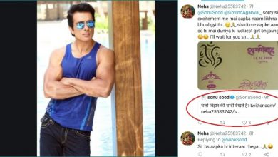 Photo of A Girl From Bihar Invited Sonu Sood For Her Marriage, Actor Accepts Invitation On Social Media By Saying This