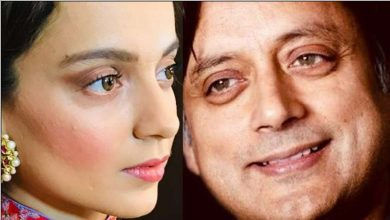 Photo of HERE's WHY Shashi Tharoor Aishes 'All Indian Women To Be As Empowered' As Kangana Ranaut