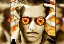 Photo of THIS Is The SECRET Behind Salman Khan's Sexy Red-Heart Embossed Goggles In Dabangg